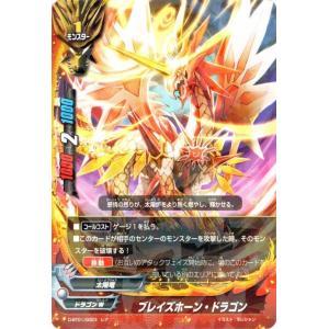 バディファイトDDD(トリプルディー) ブレイズホーン・ドラゴン / レア / 放て必殺竜 / D-BT01 シングルカード|card-museum