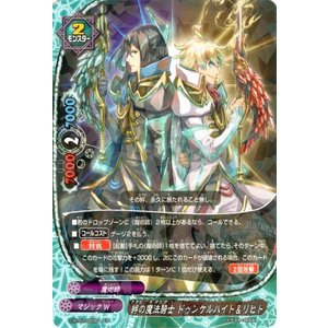 バディファイトDDD(トリプルディー) 絆の魔法騎士 ドゥンケルハイト&リヒト / レア / 放て必殺竜 / D-BT01 シングルカード|card-museum