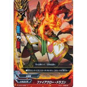 バディファイトDDD(トリプルディー) ファイアクロー・ドラゴン / ホロ仕様 / 放て必殺竜 / D-BT01 シングルカード|card-museum