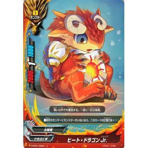 バディファイトDDD(トリプルディー) ヒート・ドラゴンJr. / ホロ仕様 / 放て必殺竜 / D-BT01 シングルカード|card-museum