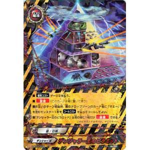 バディファイトDDD(トリプルディー) デンジャラー王のピラミッド(レア)/滅ぼせ! 大魔竜!!/シングルカード/D-BT03/0029|card-museum