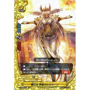 バディファイトDDD(トリプルディー) 戦乙女 神意のエルルーン(レア)/滅ぼせ! 大魔竜!!/シングルカード/D-BT03/0033|card-museum