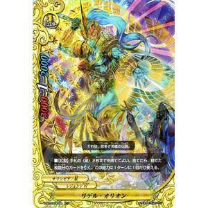 バディファイトDDD(トリプルディー) リゲル・オリオン / レア / 滅ぼせ 大魔竜 / D-BT03 シングルカード|card-museum