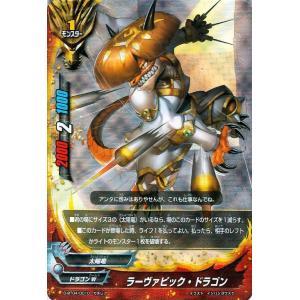 バディファイトDDD(トリプルディー) ラーヴァピック・ドラゴン(ガチレア)/輝け!超太陽竜!!//D-BT04/0010|card-museum