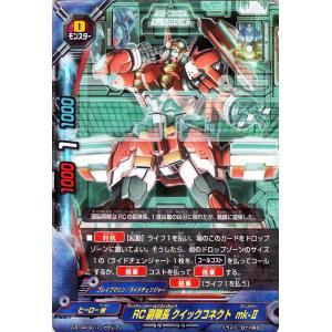バディファイトDDD(トリプルディー) RC副隊長 クイックコネクトmk-II(ガチレア)/輝け!超太陽竜!!//D-BT04/0017|card-museum