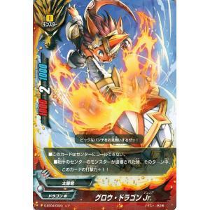 バディファイトDDD(トリプルディー) グロウ・ドラゴンJr.(レア)/輝け!超太陽竜!!//D-BT04/0023|card-museum