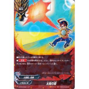 バディファイトDDD(トリプルディー) 太陽の鏡(レア)/輝け!超太陽竜!!//D-BT04/0024|card-museum