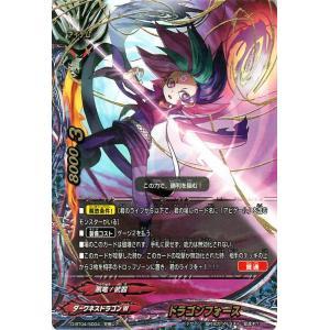 バディファイトDDD(トリプルディー) ドラゴンフォース(ダークネスドラゴンW)(究極レア)/輝け!超太陽竜!!//D-BT04/S004|card-museum