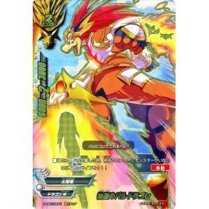 バディファイトDDD 神速のバルドラゴン / 超ガチレア / コレクション / D-EB01 シングルカード|card-museum