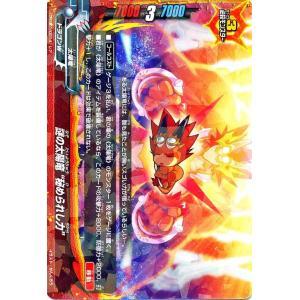 バディファイトDDD(トリプルディー) 謎の太陽竜秘められし力 / レア / バディファイト コレクション / D-EB01 シングルカード|card-museum