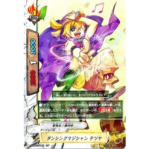 バディファイトDDD ダンシングマジシャン テツヤ / レア / コレクション / D-EB01 シングルカード|card-museum
