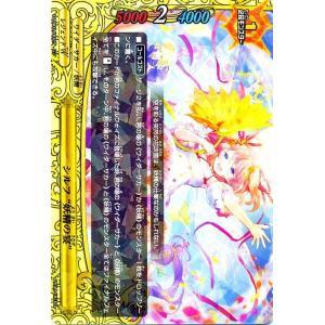 バディファイトDDD(トリプルディー) シルフ妖精の宴 / レア / バディファイト コレクション / D-EB01 シングルカード|card-museum