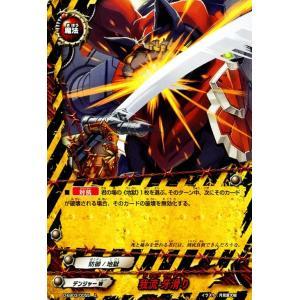 バディファイトDDD(トリプルディー) 我流 牙滑り / ヘブン&ヘル / D-EB03 シングルカード|card-museum