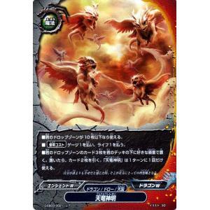 バディファイトDDD(トリプルディー) 天竜神明 / ホロ仕様 / ヘブン&ヘル / D-EB03 シングルカード|card-museum