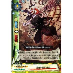 バディファイトDDD(トリプルディー) 乱獲の獄卒 走狗 / ホロ仕様 / ヘブン&ヘル / D-EB03 シングルカード|card-museum