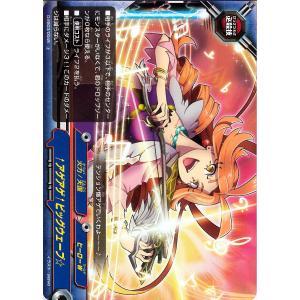 バディファイトDDD(トリプルディー) ↑アゲアゲ↑ビッグウェーブ☆ / ホロ仕様 / ヘブン&ヘル / D-EB03 シングルカード|card-museum