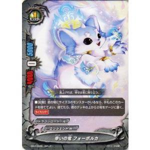 バディファイト 幸いの竜 フォーボルカ / ガチレア / 不死身の竜神 / EB01 シングルカード|card-museum