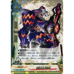 バディファイト 無道八虐 撞木鮫 / レア / 不死身の竜神 / EB01 シングルカード|card-museum