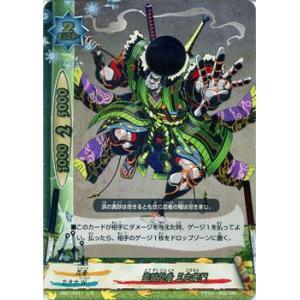 バディファイト 盗賊忍者 五右衛門 / レア / 不死身の竜神 / EB01 シングルカード|card-museum