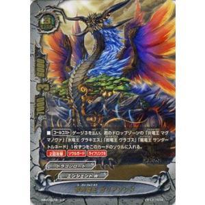 バディファイト 宇内竜王 ガリアゾンド / レア / 不死身の竜神 / EB01 シングルカード|card-museum