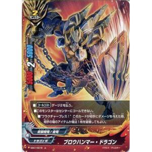 バディファイト ブロウハンマー・ドラゴン / 不死身の竜神 / EB01 シングルカード|card-museum