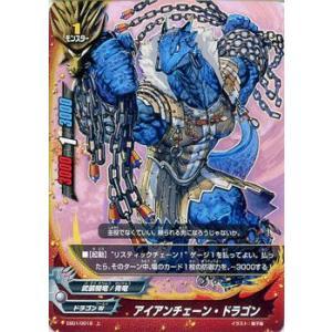 バディファイト アイアンチェーン・ドラゴン / 不死身の竜神 / EB01 シングルカード|card-museum