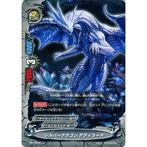 バディファイト シルバードラゴン アデイラード / 不死身の竜神 / EB01 シングルカード|card-museum