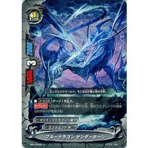 バディファイト ブルードラゴン サンダーホーン / 不死身の竜神 / EB01 シングルカード|card-museum