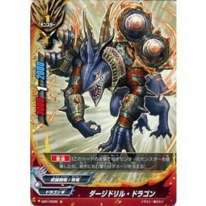 バディファイト ダージドリル・ドラゴン / 不死身の竜神 / EB01 シングルカード|card-museum