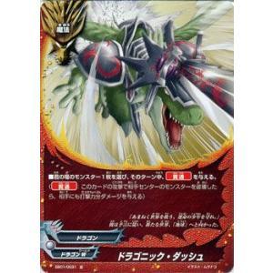 バディファイト ドラゴニック・ダッシュ / 不死身の竜神 / EB01 シングルカード|card-museum
