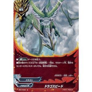バディファイト ドラゴスピード / 不死身の竜神 / EB01 シングルカード|card-museum