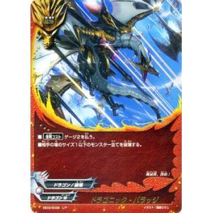 バディファイト ドラゴニック・バラッジ / レア / ヤバすぎ大決闘 / EB02 シングルカード|card-museum