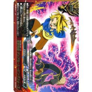 バディファイト 竜撃奥義 デュアルムービングフォース / レア / ヤバすぎ大決闘 / EB02 シングルカード|card-museum