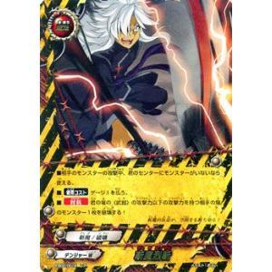 バディファイト 斬魔烈斬 / レア / ヤバすぎ大決闘 / EB02 シングルカード|card-museum