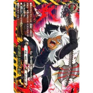 バディファイト 最終闘技 MEGA 斬魔 / レア / ヤバすぎ大決闘 / EB02 シングルカード|card-museum