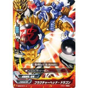バディファイト フラクチャーヘッド・ドラゴン / ヤバすぎ大決闘 / EB02 シングルカード|card-museum