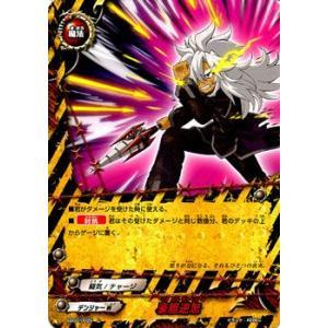 バディファイト 豪胆逆怒 / ヤバすぎ大決闘 / EB02 シングルカード|card-museum
