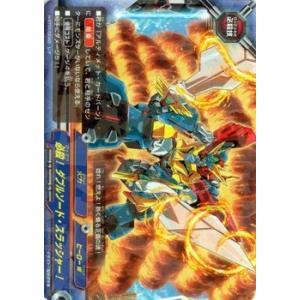 バディファイト100 必殺!ダブルソード・スラッシャー! / レア / ギガ・フューチャー / H-BT01 シングルカード|card-museum