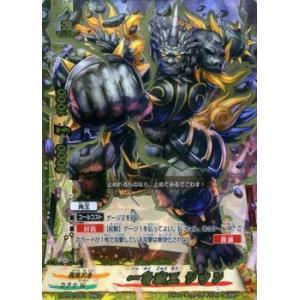 バディファイト100 一角獣王ジウン / 究極レア / ギャラクシー・バースト / H-BT02 シングルカード|card-museum