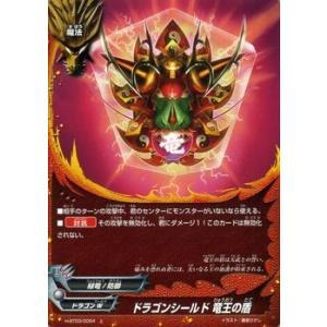 バディファイト100 ドラゴンシールド 竜王の盾 / 角王大出陣 / H-BT03 シングルカード|card-museum