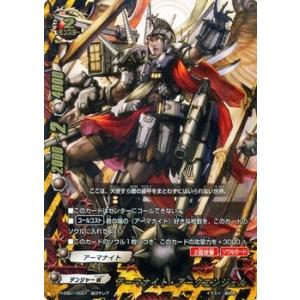 バディファイト100 アーマナイト・アークエンジェル / 超ガチレア / ウルトラ 必殺パック / H-EB01 シングルカード card-museum