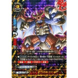 バディファイト100 超合竜 ブレンバルティス / ガチレア / ウルトラ 必殺パック / H-EB01 シングルカード card-museum