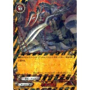 バディファイト100 不屈の闘志 / レア / ウルトラ 必殺パック / H-EB01 シングルカード card-museum