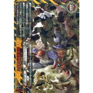 バディファイト100 闘竜爆裂大進撃! / レア / ウルトラ 必殺パック / H-EB01 シングルカード card-museum