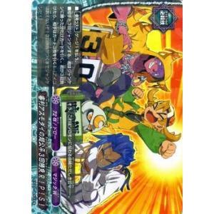 バディファイト100 審判アスモダイの超公平3回勝負R!P!S! / レア / ウルトラ 必殺パック / H-EB01 シングルカード card-museum