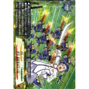 バディファイト100 忍法 爆裂魔神丸の術 / レア / ウルトラ 必殺パック / H-EB01 シングルカード card-museum