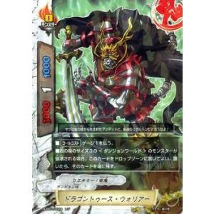 バディファイト100 ドラゴントゥース・ウォリアー / レア / ウルトラ 必殺パック / H-EB01 シングルカード card-museum