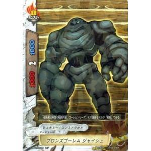 バディファイト100 ブロンズゴーレム ジャイシュ / レア / ウルトラ 必殺パック / H-EB01 シングルカード card-museum