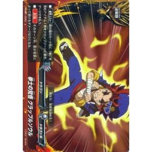 バディファイト100 拳士の覚悟 グラップルソウル / ウルトラ 必殺パック / H-EB01 シングルカード card-museum