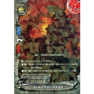 バディファイト100 コールドラゴン メギトス / レア / 百雷の王 / H-EB03 シングルカード card-museum